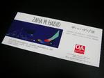 ZAHA-003.jpg