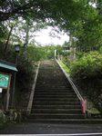 三徳山-1(正面階段).jpg