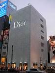 GINZA-Dior.jpg