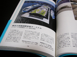S-Design-MAP-3.jpg