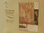 TOGO-MURANO.jpg
