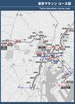 TOKYO-MandA-MAP2009.jpg