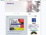blog-CM.jpg